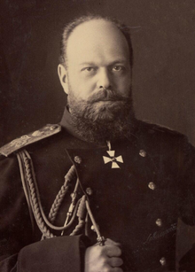 Alexander III of Russia - Wikipedia