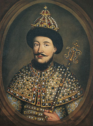 Alexis of Russia - Image: Alexis I of Russia (1670s, Ptuj Ormož Regional Museum)