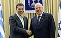 Alexis Tsipras's visit to Israel with Reuven Rivlin (3).jpg