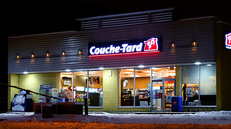 File alimentation couche tard at night in montreal wikimedia commons - Alimentation couche tard ...