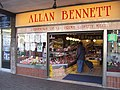 Allan Bennett Butchers - Purveyors of prime quality meat - geograph.org.uk - 1571546.jpg