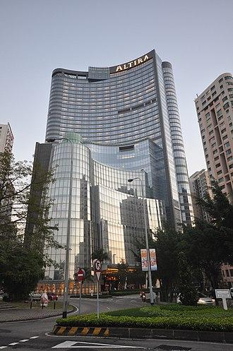 Altira Macau - Image: Altira Casino & Hotel