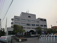 Amakusa City office Ushibuka Branch.JPG