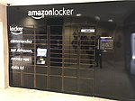 Amazon locker - Musée du Louvre.jpg