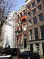 Amsterdam - Binnenkant 29.jpg