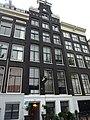 Amsterdam - Nieuwe Keizersgracht 16.JPG