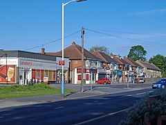 Anlaby shops - geograph.org.uk - 444663.jpg