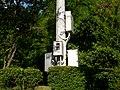 Antena of NTT Docomo 1 - panoramio.jpg