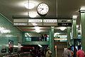 Anzeige U-Bahn-Cabrio 20140808 6.jpg