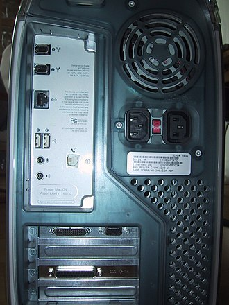 "Power Mac G4 - Rear view of a ""Graphite"" Power Mac G4, showing the available ports."