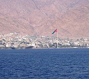 The Aqaba Flagpole, the tallest free-standing flagpole