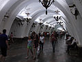 Arbatskaya - APL (Арбатская - АПЛ) (4888060256).jpg