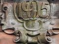 Argyll Motor Works (date stone).jpg