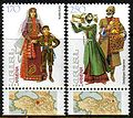 ArmenianStamps-158-159.jpg