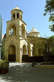 Armenian church of Saint Gregory the Illuminator in Baku 5.JPG