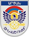 Army Artsakh.jpg
