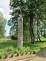 Arnionys I, Lithuania - panoramio (7).jpg