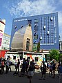 ArtPlay - panoramio (2).jpg