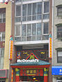 Asian American Arts Centre building, New York City.jpg