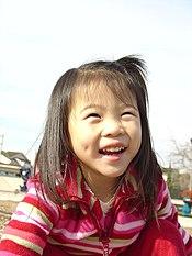 Un enfant heureux.