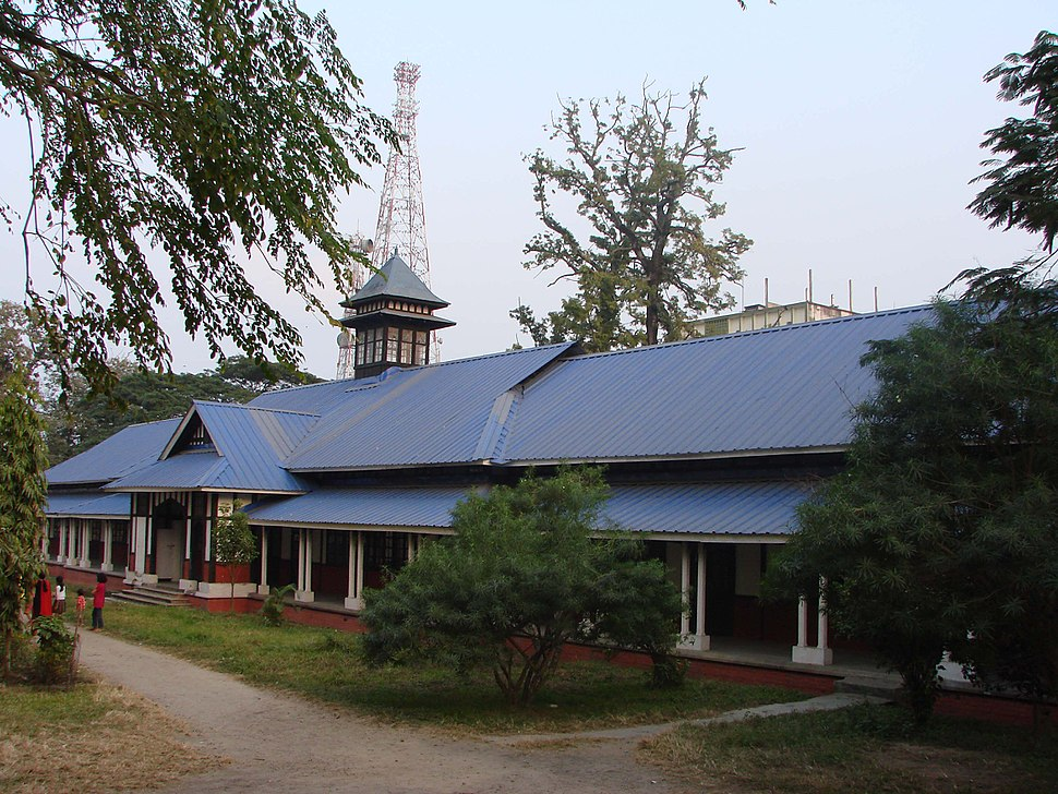 Assam Cotton College