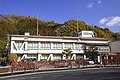 Asuke Branch of the Toyota City Hall-2 2012.JPG