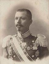 Генерал-лейтенант Атанас Григориев Назлъмов