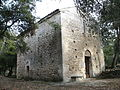 Aurons Chapelle Saint Martin du Sonnaillier IMG 3761.JPG