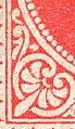 Austria 1874 5kr type IIa fine print detail.jpg