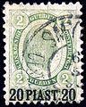 Austria Levant 1896 Sc31.jpg