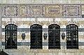 Azem Palace 03.jpg