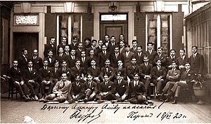 Education in Azerbaijan - Azerbaijani students studying in Paris in 1920
