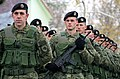 BRSH Kosovo Security Force KSF.jpg