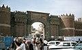 Bab al Yemen.jpg