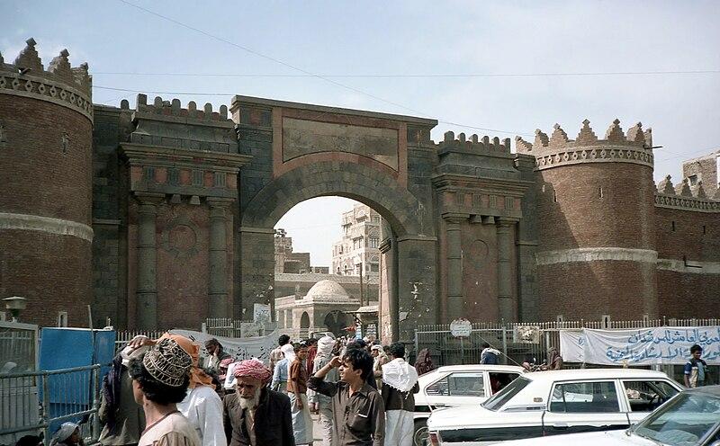 Fichier:Bab al Yemen.jpg