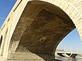 Babamahmood Bridge.jpg
