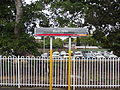 Bald Hills Railway Station, Queensland, June 2012.JPG