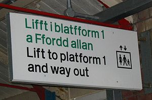 Bangor bilingual station lift sign.jpg