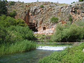 Banias - The spring of Banias with the Cave of Pan in background