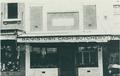 Bankstown Cash Butchery, 1912 (19960082965).png
