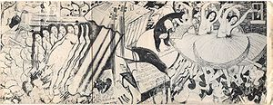 John Frederick Brill - The Bardia Mural as it was seen in the 1950s