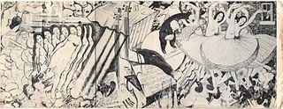 Bardia Mural