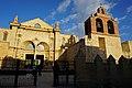 Basílica Menor de Santa María RD 11 2017 6579.jpg
