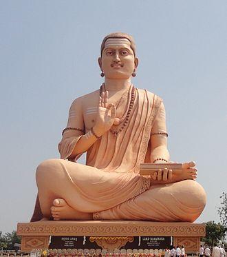 Basavakalyan - Image: Basava Gaint Statue 108 feet, Basava Kalyana