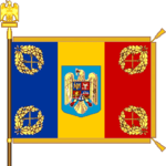 Battle flag of Romania (Land Forces model).png
