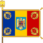 Bandiera da battaglia della Romania (modello delle forze terrestri) .png