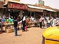Bazaro en Omdurman 002.jpg