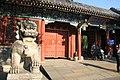 Beijing, China (37198382224).jpg