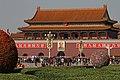 Beijing-Tiananmen-40-Tor des himmlischen Friedens-gje.jpg