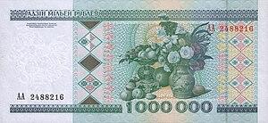 Belarus-1999-Bill-1000000-Reverse